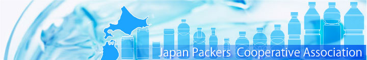 Japan Packers Cooperative Association